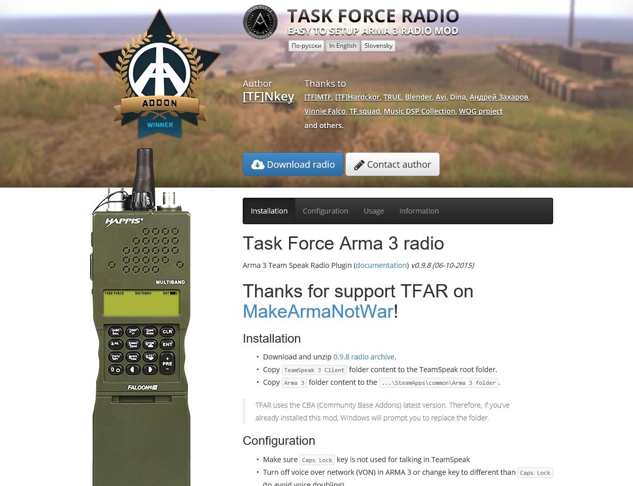 Tutorial] Install Task Force Radio (Dedicated) server